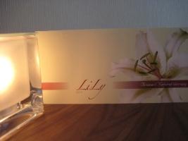 Lily(リリー)・お客様の声・アロマサロン・アロマスクール 岐阜県